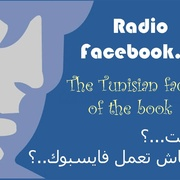 Radio Facebook.Tunisia Logo