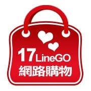 Apple Line 98.7 Logo