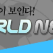 KBS World Net Logo