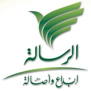 Al Resalah TV Logo