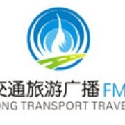 Hanzhong Transport Travel Radio 1018 Logo