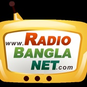 Radio Bangla Net Logo