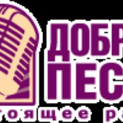 Good Songs - Radio Dobrye Peste Logo