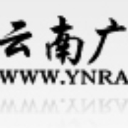 Yunnan Education Radio 100 Logo