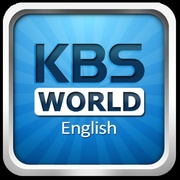 KBS World R English Logo
