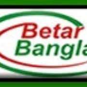 Betar Bangla 1503 Logo