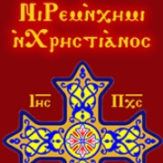 St Mark COC Logo