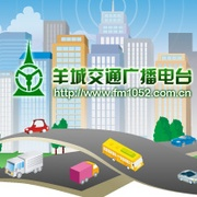 Yang Cheng Traffic Radio Logo