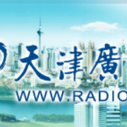 Tianjin Radio Fiction Channel Logo