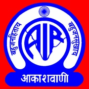 AIR Radio West Service - AIR Radio Solapur Logo