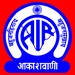 All India Radio North Service - All India Radio Nagaon Logo