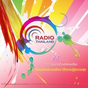 Radio Thailand 918 AM Logo