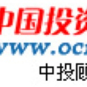 Radio Hefei Traffic Logo