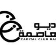 Capital Club Radio Logo