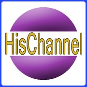His Channel Logo