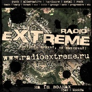 Radio Extreme: Hard Wave Logo
