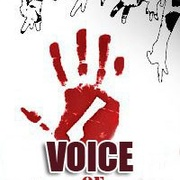 Voice of Palestine Logo