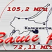 Radio Baltic Plus Logo