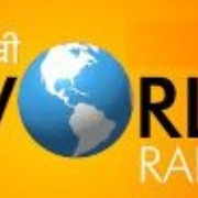 Punjabi World Radio Logo